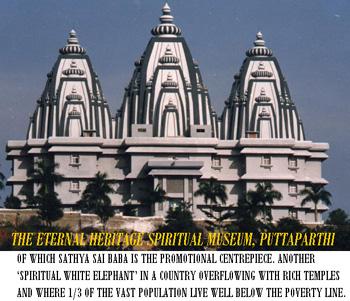Sathya Sai HeritageMuseum