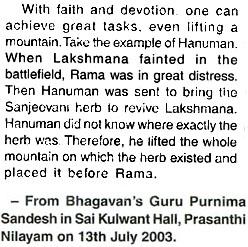 Hanuman's exploits