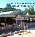 Temple at PrashanthiNilayam