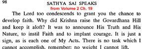 Sai Baba on 'MyActs'