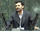 Iran Pres. at UN