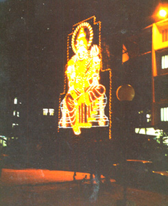 Prashanthi Birthday Lights Display