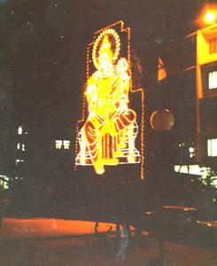Prashanthi Birthday LightsDisplay