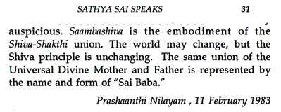 Shiva Shakthi pronouncement by Sai Baba