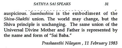 Shiva Shakthi pronouncement by SaiBaba