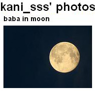 Sai Baba in the moon photo?