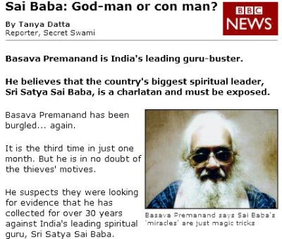 BBC on Basava Premanand