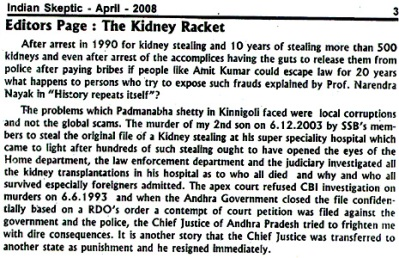 Basava Premanand and the Indian kidney racket