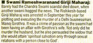 Cutting from Indian newspaper