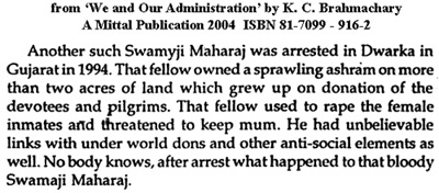 swamji-maharaj
