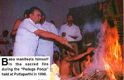 Hindu fire sacrifice ceremony