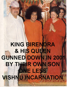 Sathya Sai baba with King and Queen of nepal