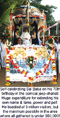 Sathya Sai Baba on ornate chariot