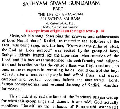 Sathya Sai Baba acxting as Narasimha