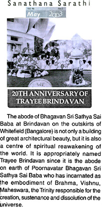 Sathya Sai Baba claimed to be Brahma, Vishnu and Shiva