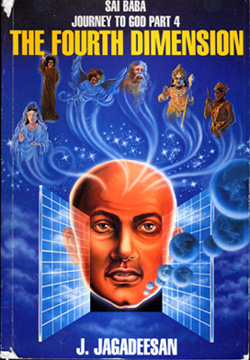 Cover of book by Sai follower, J. Jegathesan