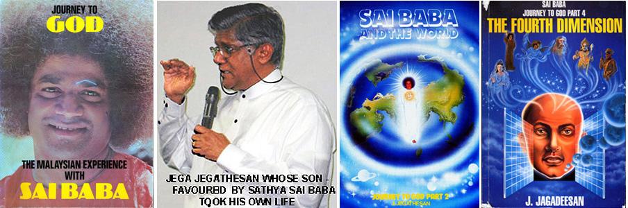 Jega Jegathesan of Malaysia - books on Sathya Sai Baba