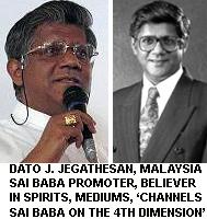 Dato' J. Jegathesan