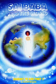 Jegathesan's 'Journey to God'