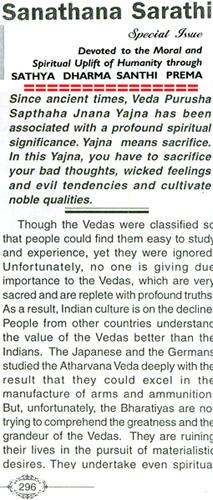 from Sai Baba Discourse November, 1999