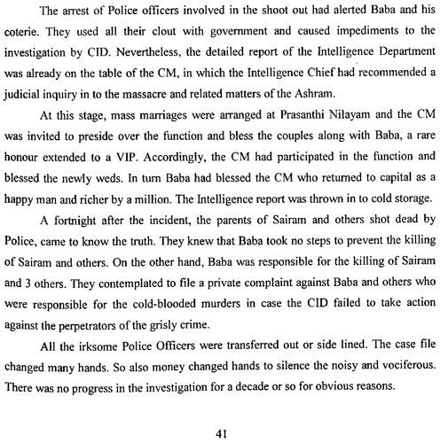 An account  of the massive bribery involved reported by a former top CID sleuth, V. J. Ram, who received a Presidential Medal for his detective services to the Indian State.