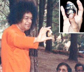 Lingam supposedly manifested by Sai Baba at Kodaikanal