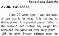 from Sanathana Sarathi July 1995, p. 172