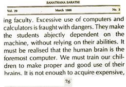 Sai-computer