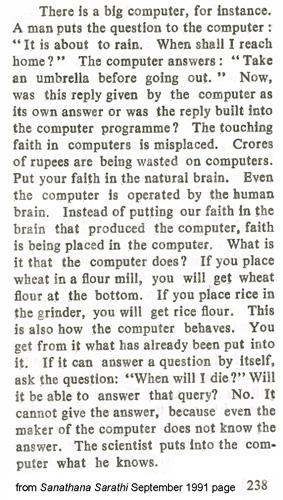 Sai-computer2