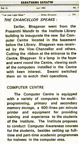 SaiComputer3