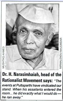 Dr.H.Narasimhaiah