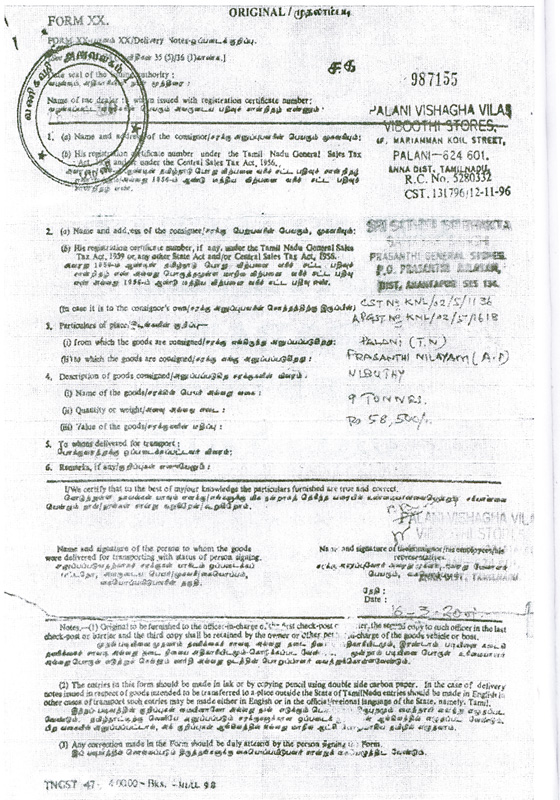 Copy of invoice for 9 tonnes of vibuthy to Prashanthi Nilayam