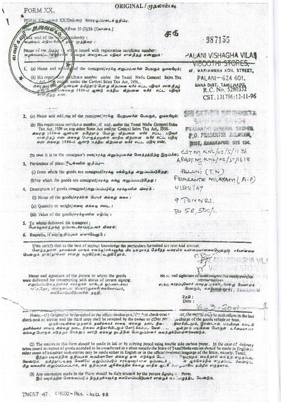 Copy of invoice for 9 tonnes of vibuthy to Prashanthi Nilayam
