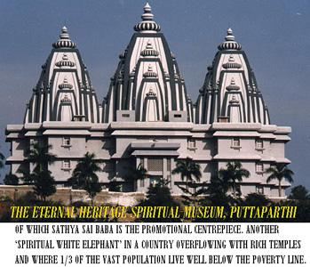 Eternal Spiritual Heritage Museum, Puttaparthi