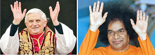 Pope Benedict & Sathya Sai Baba