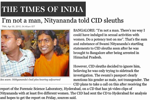 Swami Nithyananda claims impotence - or what?