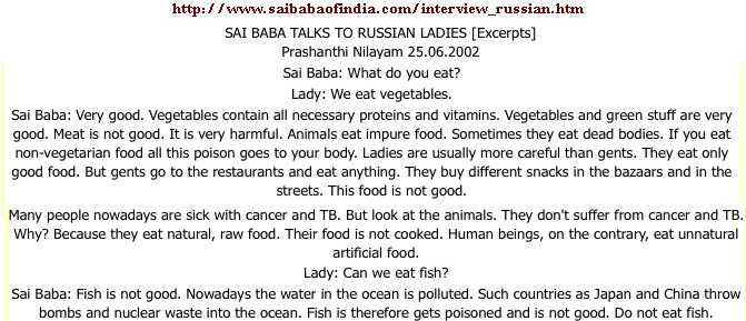 interview with sathya sai baba 2002 sathya sai baba deceptions