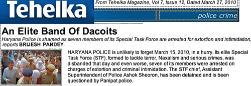 Indian police crimes - by Tehelka.com