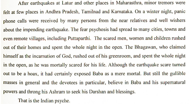 Earthquake alarm in 1993 in Prashanthi Nilayam, Puttaparti when Sai Baba moved into the open all night! From Robert Priddy's blog