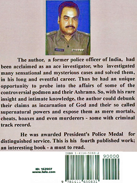 v-j-ram-senior-indian-policeman-presidential-award-recipient