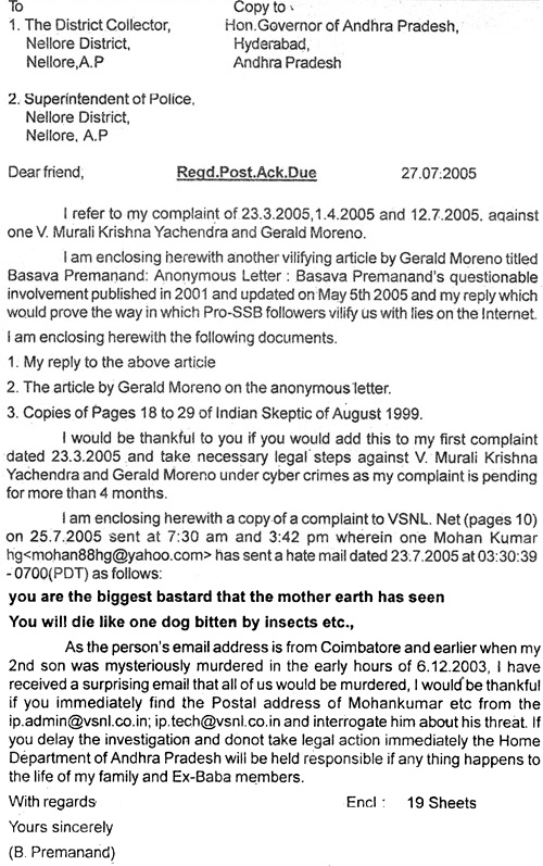 Scan of mail sent by Basava Premanand to Nellore Police reporting death threat from Mohan88