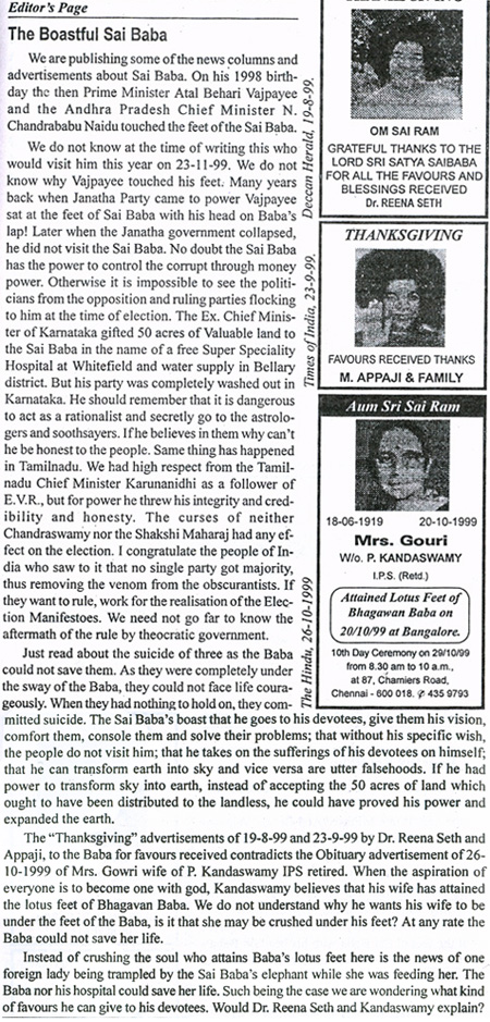Indian newspaper report on Sathya Sai Baba and deaths of devotees