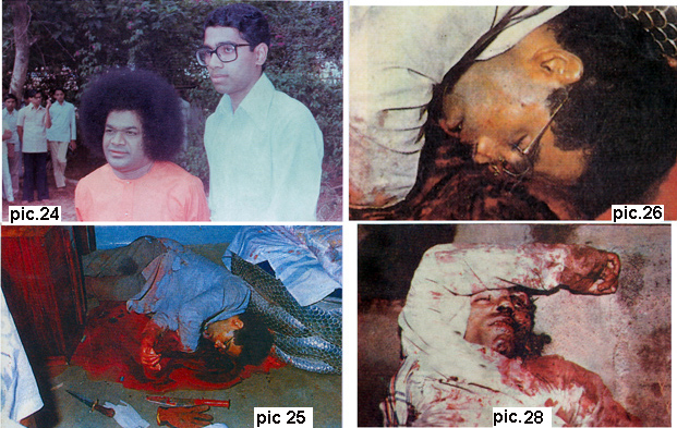 Bloody corpse of executed Sathya Sai Baba devotee