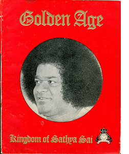 'Golden Age' - publication dedicated by The Kingdon of Sathya Sai, 1997