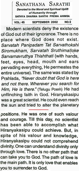 Sathya Sai Baba on Hiranyakasipu's impossible feats!