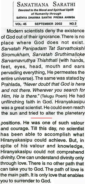 Sathya Sai Baba on Hiranyakasipu's impossible feats!