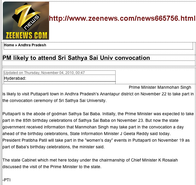 Scan of text in Zee News on PM and President to visit Sai Baba