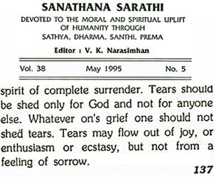 Sathya Sai Baba one shedding tears from his journal Sanathana Sarathi