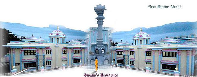Sathya Sai Baba palace at Prashanthi Nilayam
