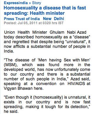 Tamil homosex stories